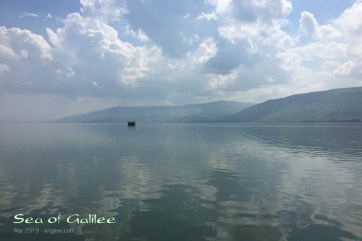 Sea of Galilee on a peaceful day.