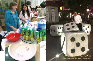 Chinese dice game