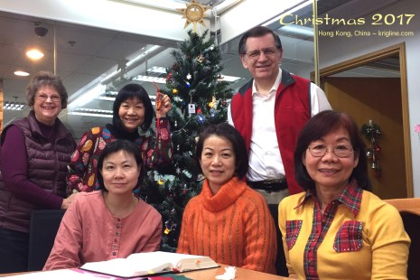 The next few Christmases were celebrated with staff and colleagues. We tried to mail our pretty (from Xiamen) tree to the US when we left in 2019, but the Post Office said it was too big!
