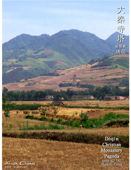 Here's a beautiful shot of the tower, nestled between mountain and field, on the outskirts of Xi'an.