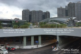 I took this photo July 1, of the yet-to-open West Kowloon Train Station. It allows us to board a fast train here that takes us quickly and directly to many parts of China.