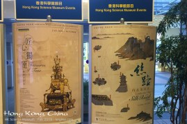 After conference, I was exhausted, so just after Vivian left I spent many pleasant hours at these two special exhibits. A remarkable, centuries-old map of the Silk Road was the star of one exhibit, and historic clocks from China's Imperial Palace were the other. I learned that missionaries first presented these technological marvels to the Emperors, starting in the 1500s.