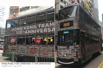 Hong Kong's historic electric trams are popular with tourists and locals alike. It's hard to imagine that they've served the city for 115 years.