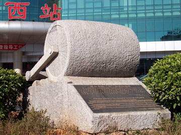 "The last time I visited Kunming, the ""West Bus Station"" behind the marker had been replaced by a women's hospital. I don't know if the marker is still there."