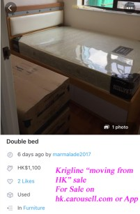 Someone (on Carousell) has spoken for this bed; if she doesn't come Sunday, I'll be desperate to pass it on ASAP.