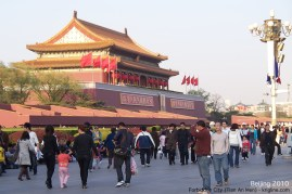 The main gate from Tian-an-men square into the Forbidden City.