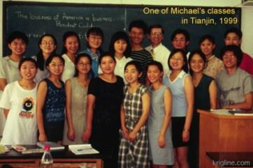 Tianjin 1999 class-j4