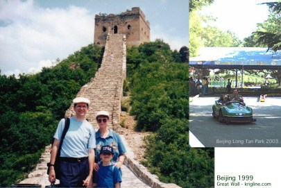 Vivian also visited the Great Wall with us in 1999. The inset photo is from a visit to Long Tan Park in 2003 (that's me and Andrew).