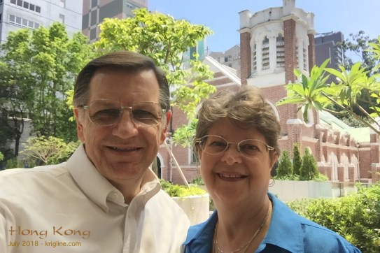 Just a selfie taken after church in Hong Kong, around the time of our anniversary.
