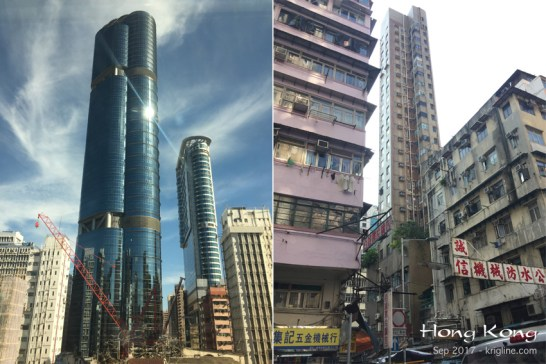 """Tall buildings. The view on the left is of Langham Place, from my office window (we're already 9 floors up). The other """"needle"""" is our apartment building--we live on the top floor."""
