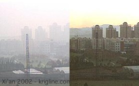 On the left, this was the way the neighborhood usually looked in 2002; imagine our surprise to find mountains one morning (right)!