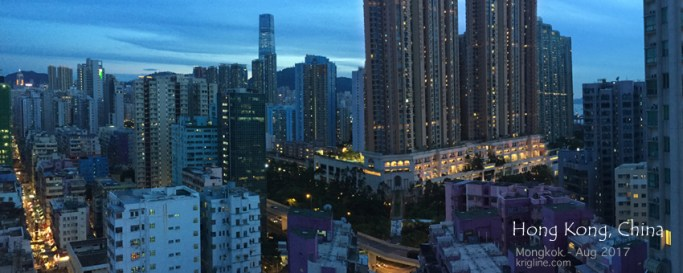 """Here's a piece of """"the view"""" for those of you viewing on a phone. In the distance, you see HK's tallest building. And fortunately the 22nd floor is higher than most neighbors so we have a good view in every direction."""