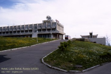 This was my hotel, on a hill overlooking Lake Baikal.