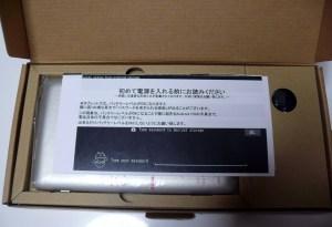 AT7−B618のパッケージ開封直後