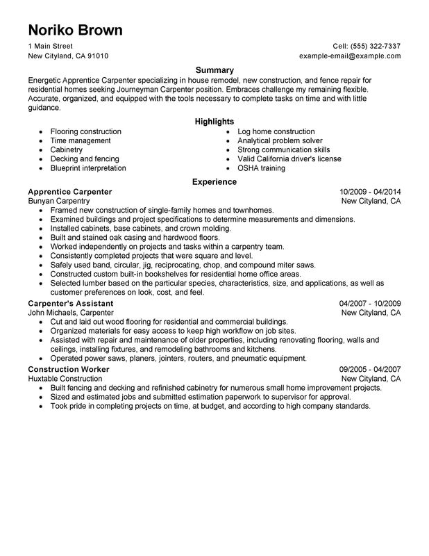 apprentice carpenter resume sample my perfect resume