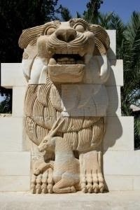 https://i2.wp.com/wp.production.patheos.com/blogs/godandthemachine/files/2015/05/palmyra-god-lion.jpg