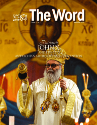 september_2015_word_for_archdiocese.pdf