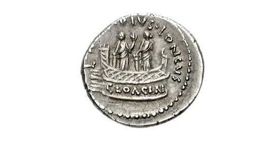 cloacina
