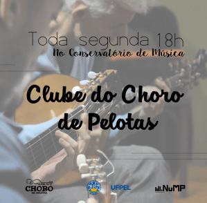 Clube do Choro de Pelotas