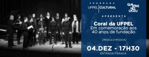 QNL_04-12-Coral-da-UFPEL-F