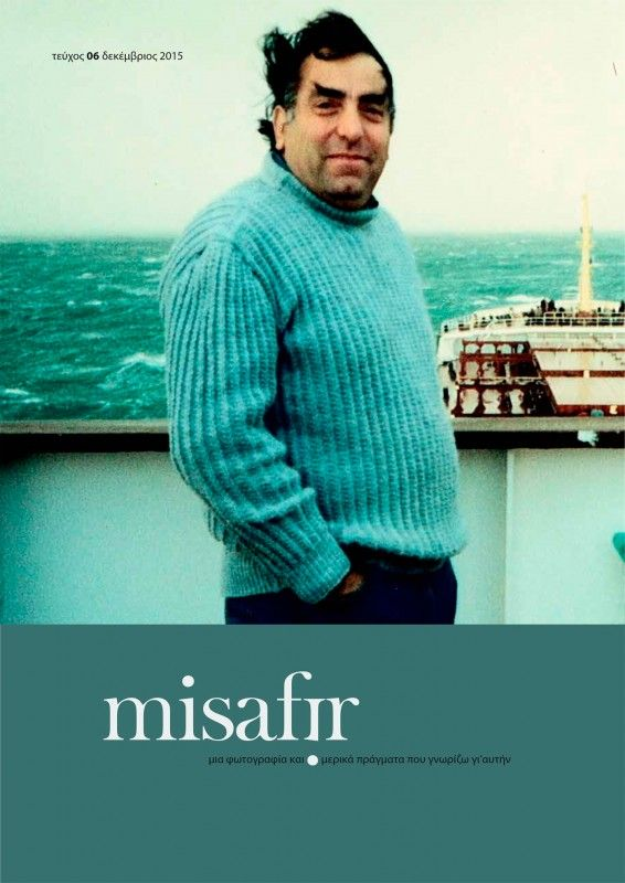 misafir-06