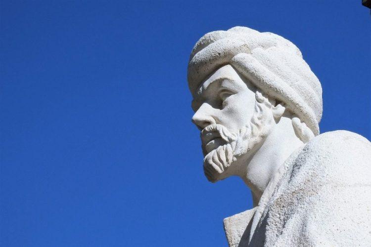 Philosopher Averroes