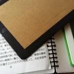 画像:iPad講習会打ち合わせの様子