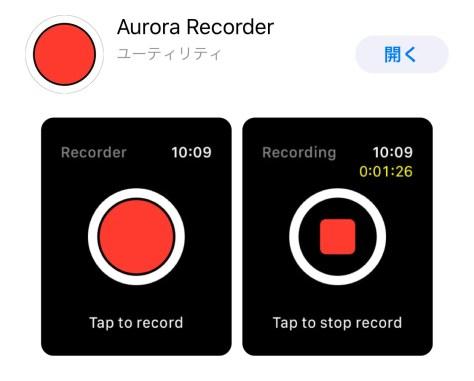 Aurora Recorder