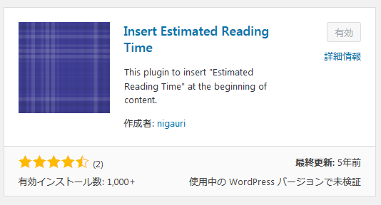 Insert Estimated Reading Time