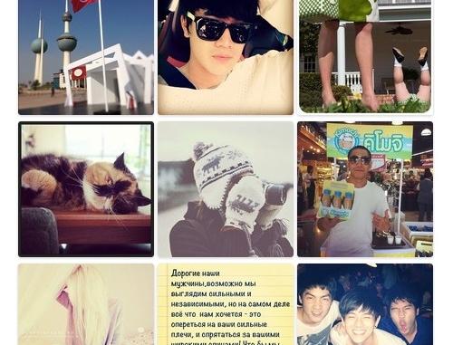 Creating a Simple Instagram Plugin