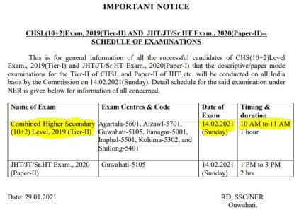 SSC CHSL Admit Card 2020 Out: Download CHSL Tier-II Admit Card