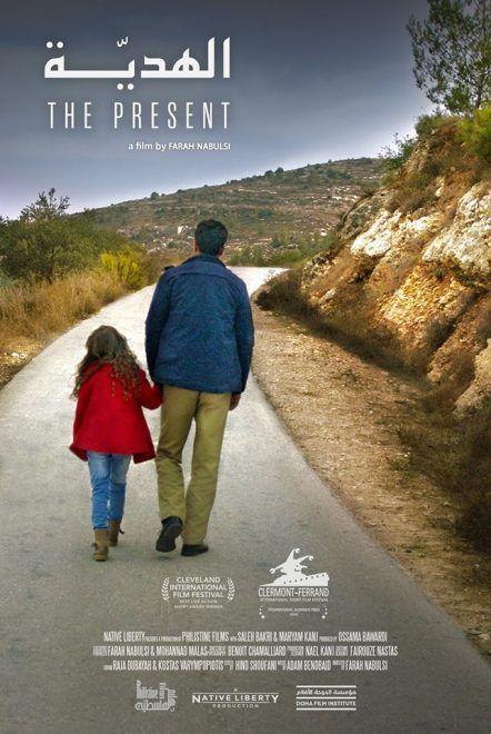 A BAFTA Award winner and a human rights activist .. Who is the Palestinian filmmaker Farah Nabulsi?