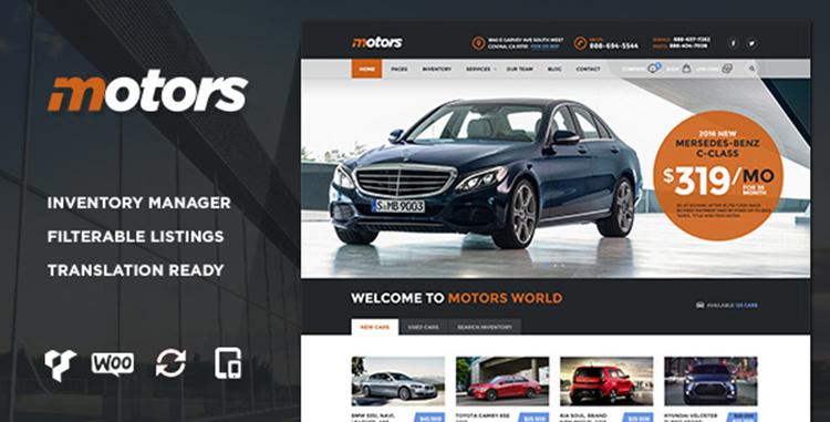 motors_preview