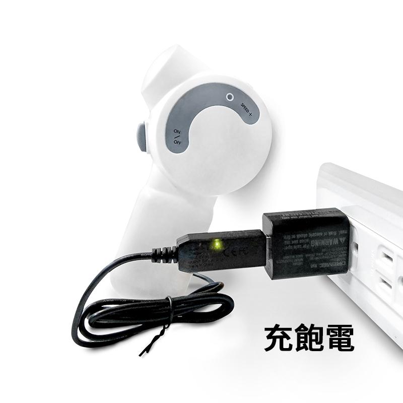 USB充電器_充飽電