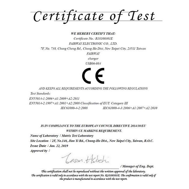 安規CE/FCC認證