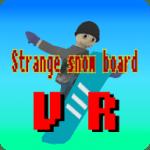 strange_snow_board_192