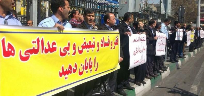 اعتصابات و اعتراضات کارگری در نقاط مختلف کشور ادامه دارد » حزب کمونیست کارگری  ایران