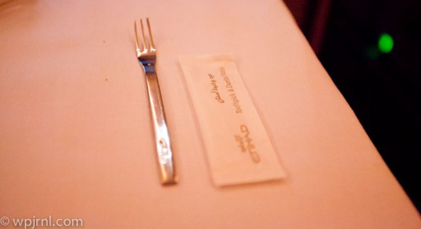 Etihad Airways New York to Abu Dhabi First Class - Dinner