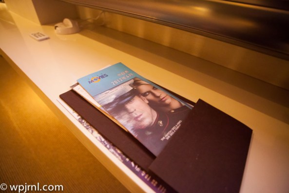 Park Hyatt Shanghai Diplomatic Suite - tv guide
