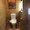 古民家「トイレ」
