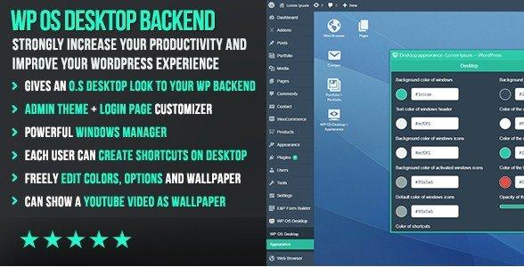WP OS Desktop Backend