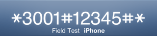 field-test-number