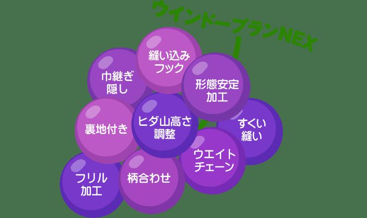 tsuyomi-i2-4