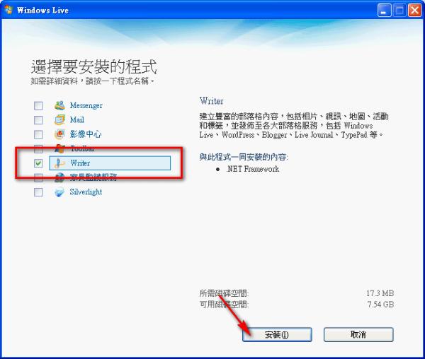 Windows Live Wirter-02