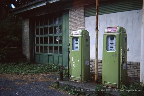 Viking - Classic Service Station
