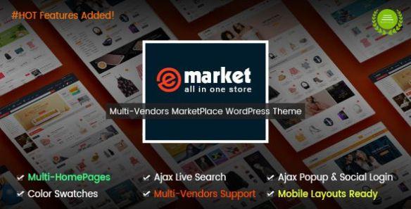 eMarket WordPress Theme