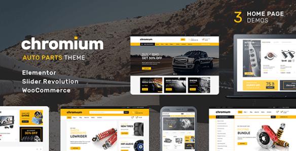 Chromium Auto Parts Shop WordPress Theme