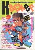 Hacker_magazine