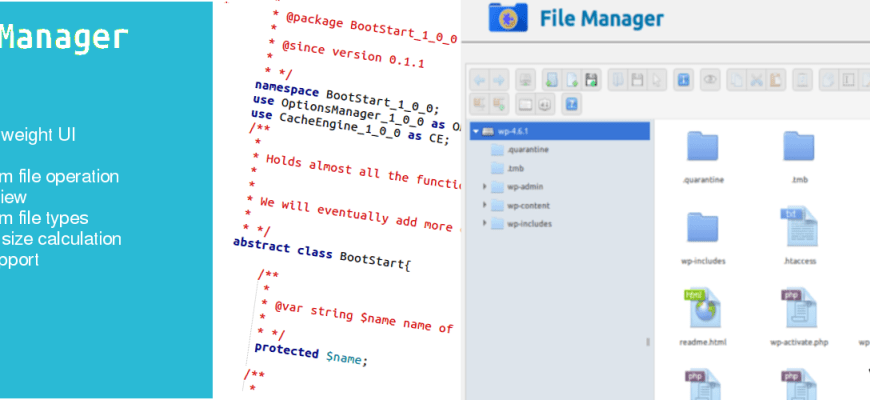 wp file manager | wordpress file and folder management