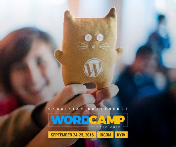 wordcamp-kyiv